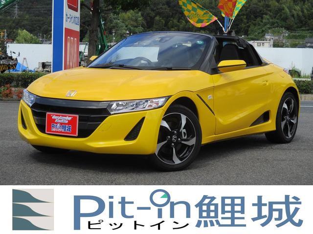 ホンダ α オープンカー レーダーブレーキサポート