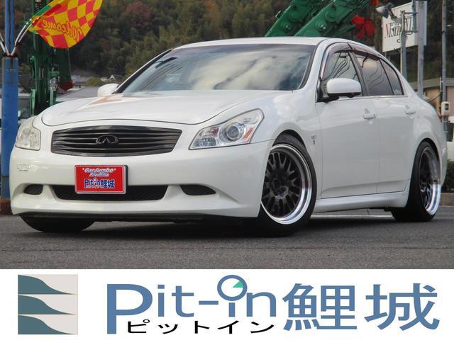 日産 350GT タイプSP 純正ナビ フルセグ 本革パワーシート