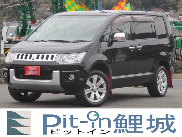 三菱 デリカD:5 シャモニー 4WD 両側Pスライドドア Pシート HDDナビ