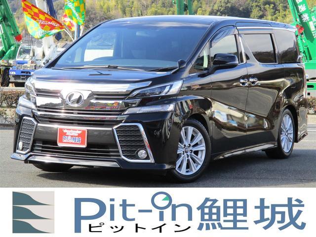トヨタ 2.5Z アルパインナビ アルパインフリップダウンモニター 両側Pスライドドア Bカメラ ETC レザー調シートカバー