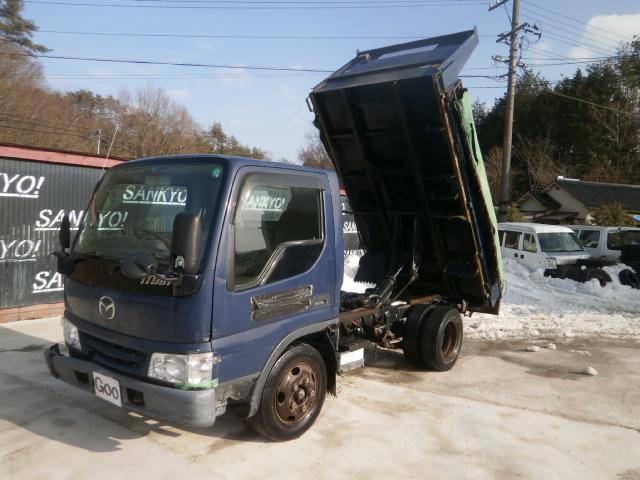 マツダ 高床2トンダンプ4300cc