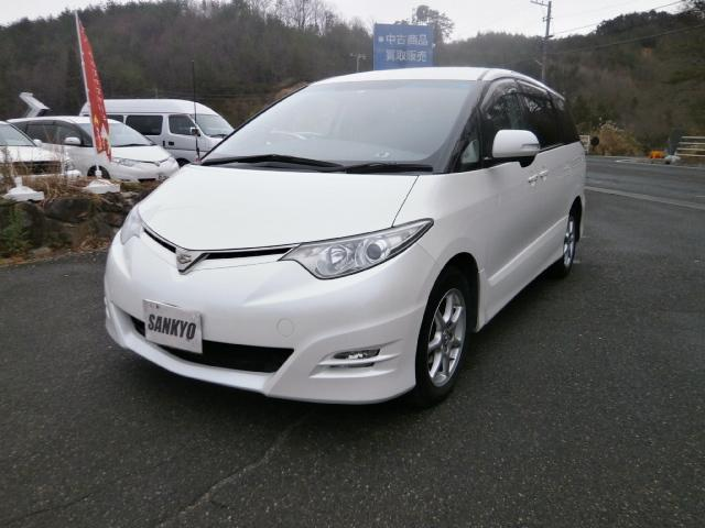 トヨタ アエラス 4WD HDDナビ 電動スライドD 車検R3年3月