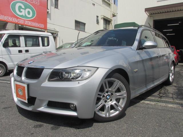 BMW 320iツーリング Mスポーツパッケージ D車 サンルーフ