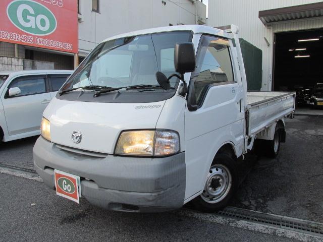 マツダ ロングワイドローDX 1t積 Wタイヤ