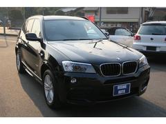 BMW X3xDrive 20i Mスポーツパッケージ 4WD
