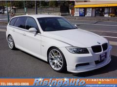 BMW325iツーリング Mスポーツパッケージ グー鑑定車