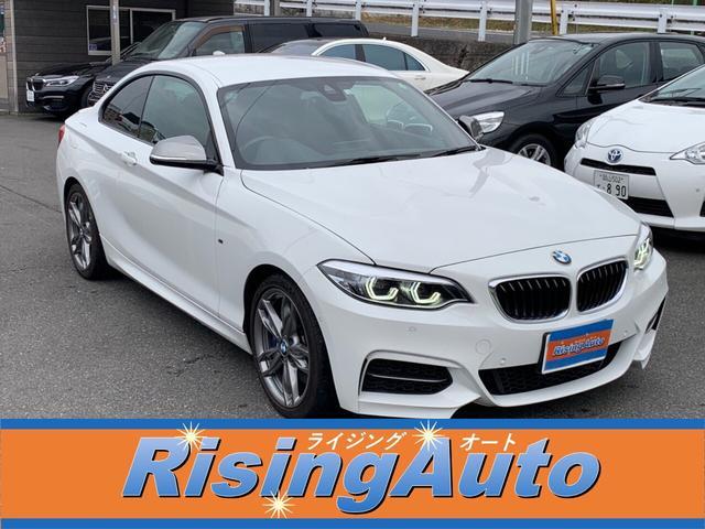 BMW M240iクーペ ワンオーナー 純正ナビ バックカメラ ミラーETC  パワーシート クルーズコントロール シートヒーター パドルシフト クリアランスソナー