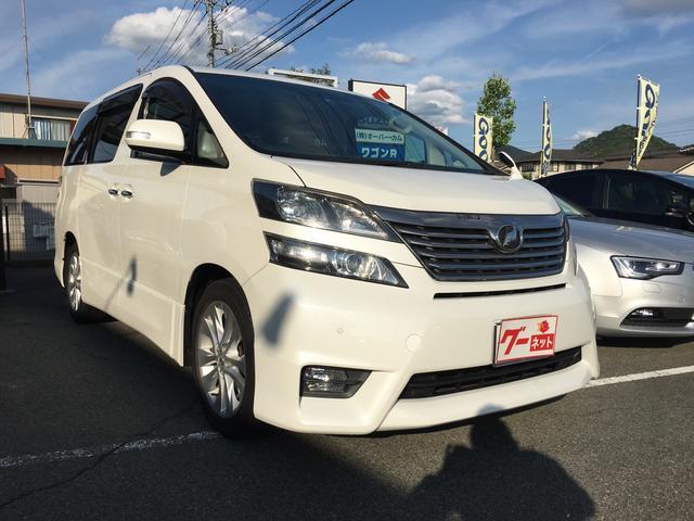 トヨタ 2.4Z ナビ フリップダウンモニター TV グー鑑定車