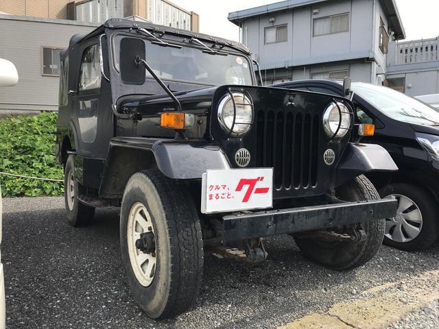 三菱 キャンバストップ 4WD 4MT