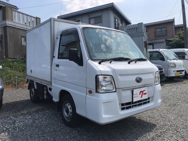 スバル サンバートラック 冷凍車 AC AT 軽トラック バック...