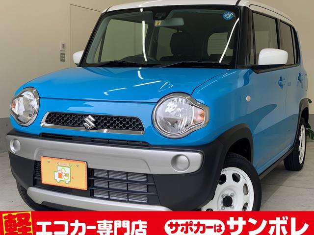 G メーカー保証35年2月 届出済未使用車(1枚目)
