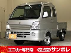 スーパーキャリイX 4WD ミッション 安全装置 届出済未使用車  新車保証