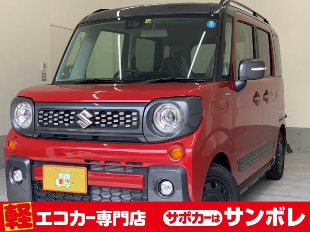 スズキ ハイブリッドXZ 安全装置 両側パワスラ 新車保証R5年12