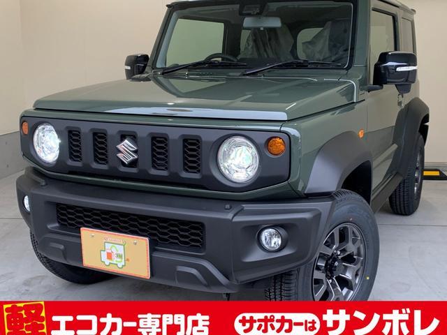 スズキ JC安全装置 新車保証5年10万キロ