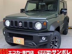 ジムニーシエラJC安全装置 新車保証5年10万キロ