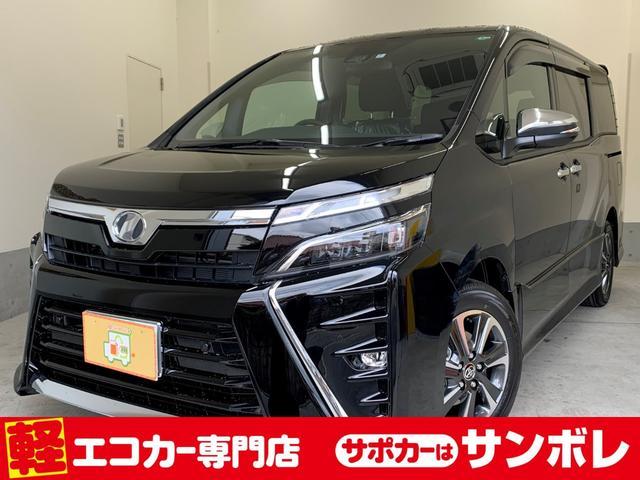 トヨタ ZS 煌II 新品ナビTV サポカー補助金 未使用車