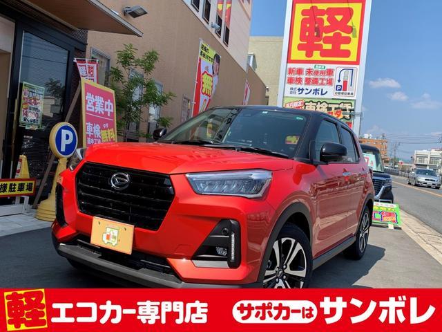「ダイハツ」「ロッキー」「SUV・クロカン」「広島県」の中古車