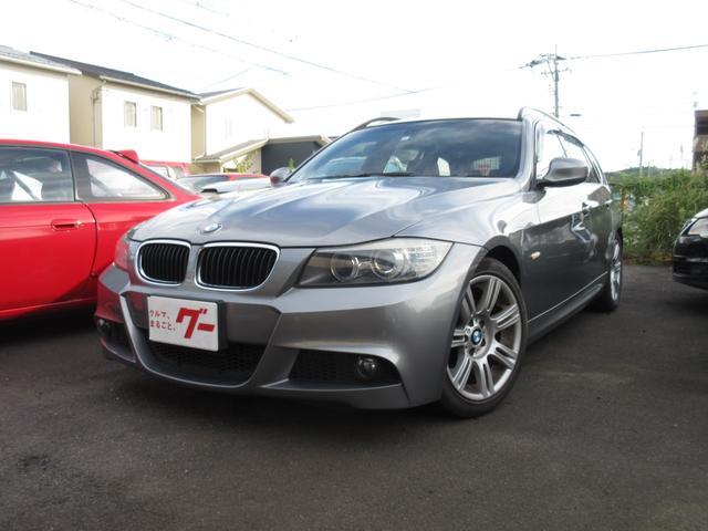 「BMW」「BMW」「ステーションワゴン」「島根県」の中古車