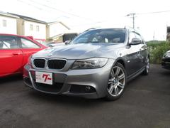 BMW320iツーリング Mスポーツ HDDナビ 17AW