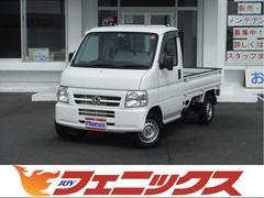 アクティトラックSDX 4WD 5MT 作業灯 三方開 ライトレベライザー