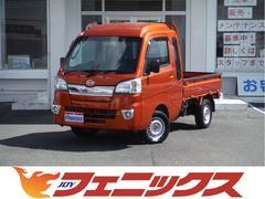 ハイゼットトラックジャンボ 切替式4WD キーレス シートリクライニング
