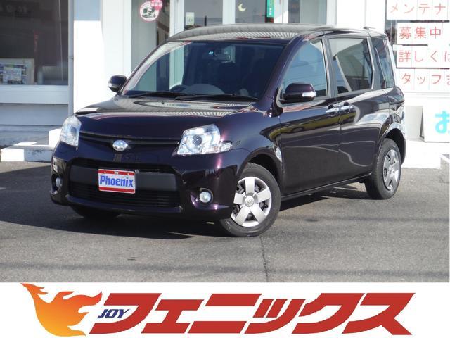 トヨタ DICEリミテッド 電動スライドドア HIDライト ETC