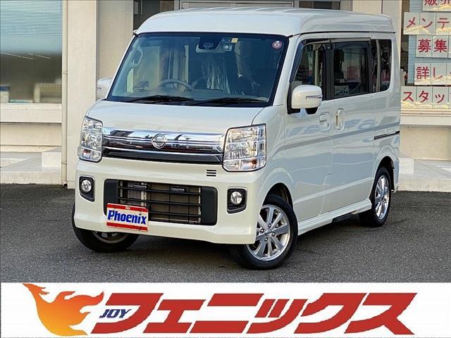 「日産」「NV100クリッパー」「コンパクトカー」「鳥取県」の中古車
