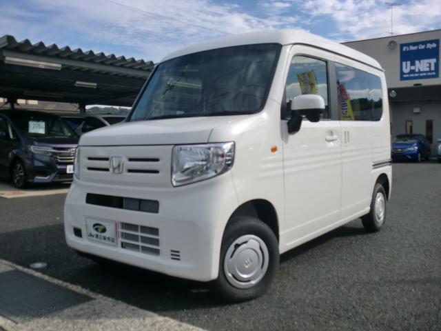 ホンダ N−VAN L・ホンダセンシング 4WD 6MT USB 届出済未使用車