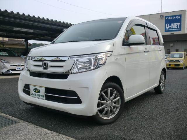 「ホンダ」「N-WGN」「コンパクトカー」「鳥取県」の中古車