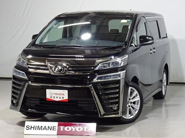 トヨタ 2.5Z 4WD ナビ・バックガイドモニター・ETC