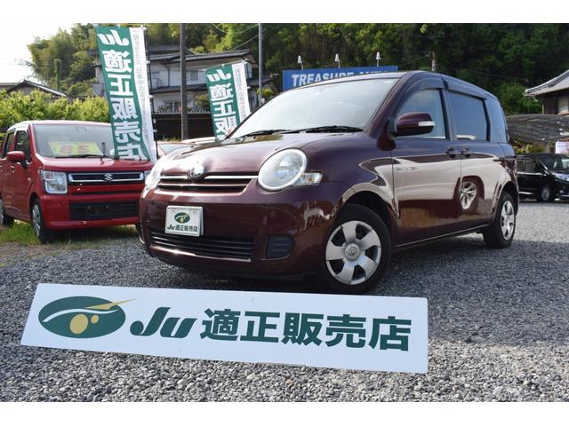トヨタ X Lパッケージ ワンオーナー 禁煙車 純正SDナビTV HIDライト 左パワースライドドア タイミングベルトチェーン ディーラー様買取車