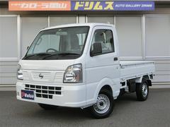 NT100クリッパートラック2WD DX 全国対応保証付き デュアルエアバッグ ABS
