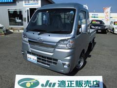 ハイゼットトラックジャンボSAIIIt LEDライト サイドプロテクタ マット