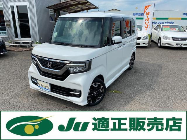 NBOXカスタム(ホンダ)G・Lターボホンダセンシング 中古車画像