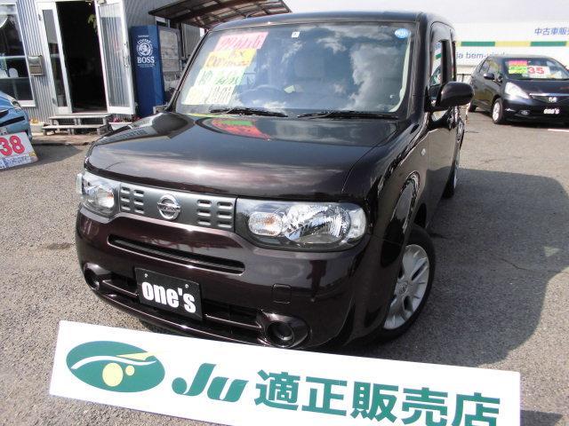 日産 15X Mセレクション 純正SDナビ ウーハー 1オーナー車