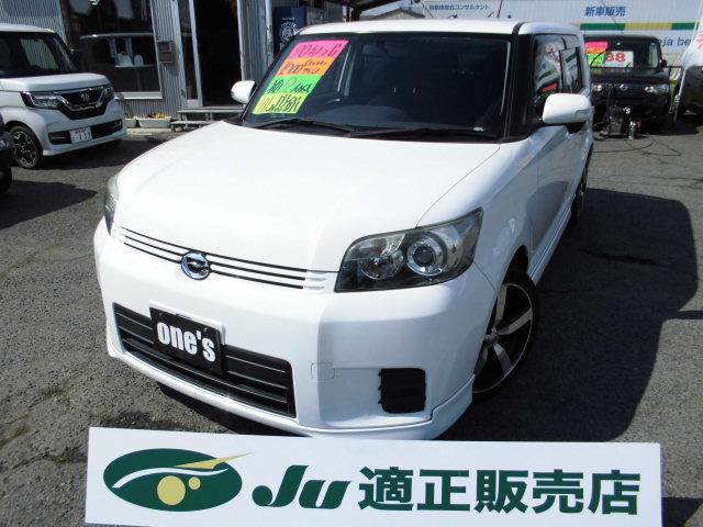 トヨタ 1.5G エアロツアラー HDDナビ 17AW スマートキー