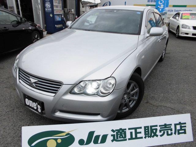 トヨタ 250G Fパッケージ V6 ユーザー買取り車