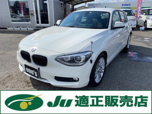 BMW 1シリーズ 116i 10.25インチアンドロイドモニター バックカメラ フルセグ Mスポーツ用17AW タイヤ4本8分山
