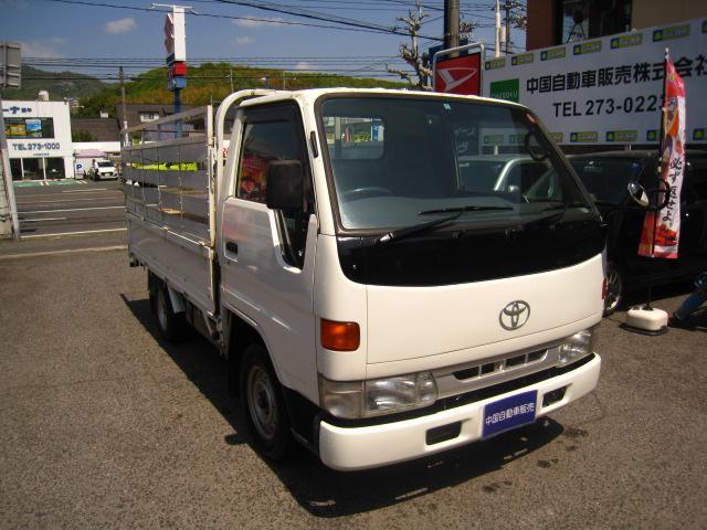 トヨタ Sシングルジャストロー