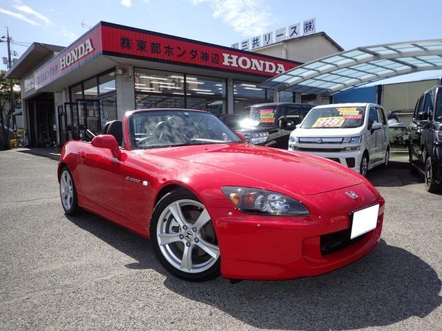 ホンダ ベースグレード ワンオーナー ローダウン 社外マフラー 純正新品幌 新品タイヤ