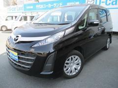 ビアンテ20CS 4WD