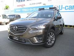 CX−5XD