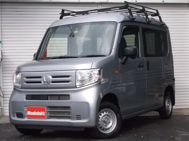 「ホンダ」「N-VAN」「軽自動車」「山口県」の中古車