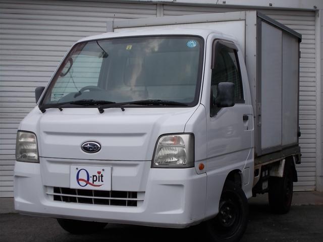 スバル 保冷車