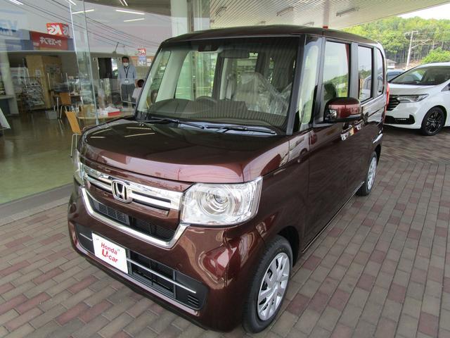 ホンダ N-BOX L 自社オリジナル特別装備車