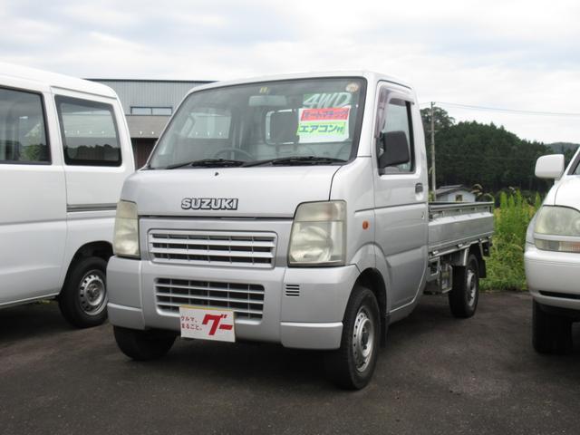 「スズキ」「キャリイトラック」「トラック」「鳥取県」の中古車