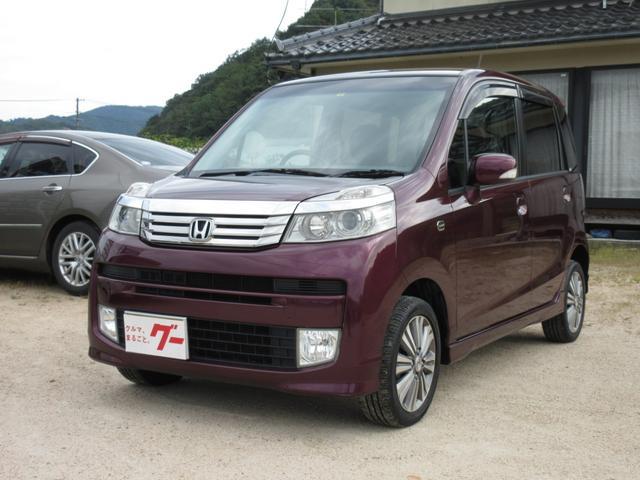 「ホンダ」「ライフ」「コンパクトカー」「鳥取県」の中古車