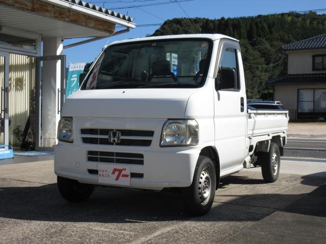 「ホンダ」「アクティトラック」「トラック」「鳥取県」の中古車