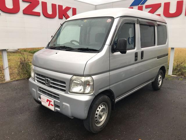 「ホンダ」「アクティバン」「軽自動車」「鳥取県」の中古車