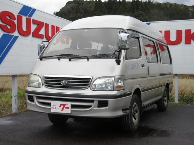 「トヨタ」「ハイエース」「ミニバン・ワンボックス」「鳥取県」の中古車